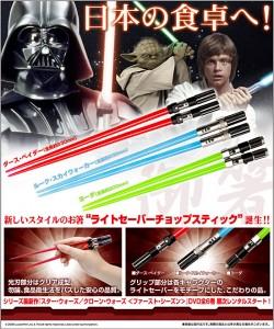 chopsticks11