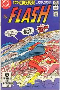 flash319