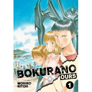 Cover for Bokurano: Ours Vol. 1