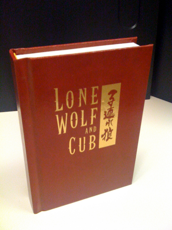 Lone Wolf & Cub Retailer Incentive