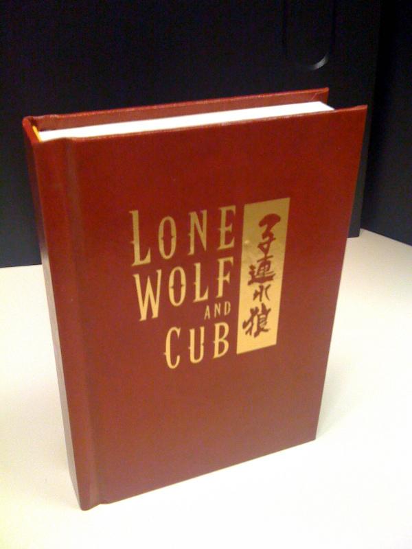 Lone Wolf & Cub Retailer Incentive