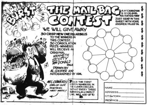 Mel Crawford centrefold contest illo.