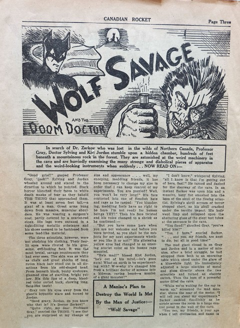First page of the Wolf Savage story.
