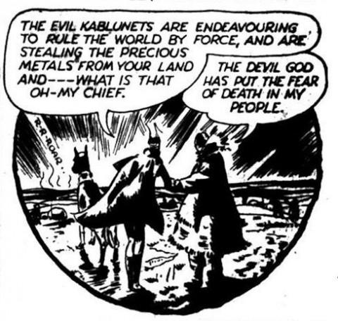 From Triumph-Adventure Comics No. 3