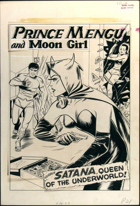 Moon Girl issue 1 splash by Sheldon Moldoff.  Source.