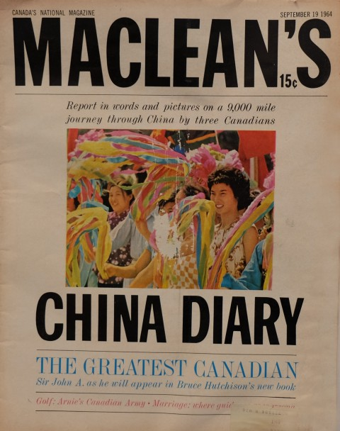 Cover of the September 19, 1964 issue.