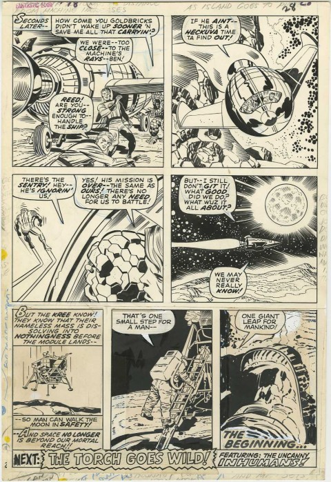 Fantastic Four issue 98 page 20 by Jack Kirby and Joe Sinnott.  Source.