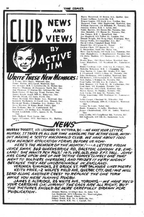 Active Jim page from Active Comics No. 13 that mentions Jim when Jim was probably 14 or 15.