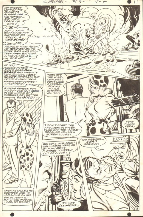 Beware The Creeper issue 5 page 9 by Steve Ditko and Mike Peppe.  Source.