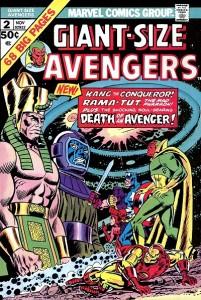 Giant-Size Avengers 2