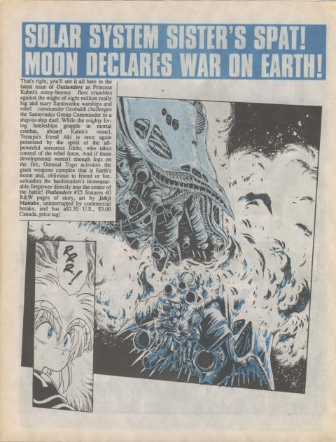 Dark Horse Insider December 1990 page 5