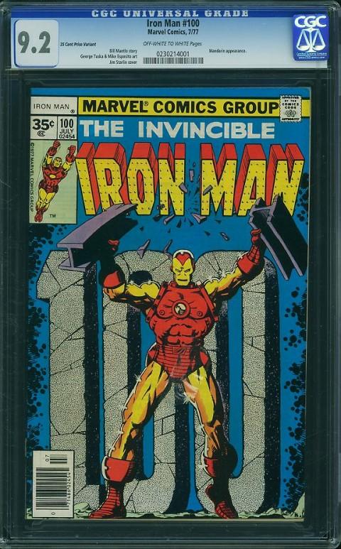 ah 88 ironman 100