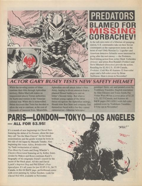 Dark Horse Insider November 1991 page 5