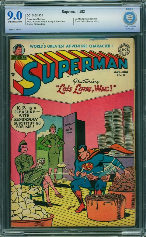 ah 91 superman 82