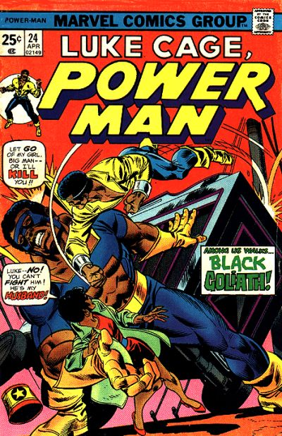 power man 24
