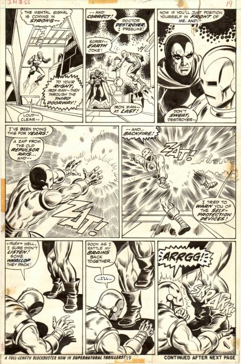 Iron Man issue 55 page 19 by Jim Starlin and Joe Sinnott. Source.