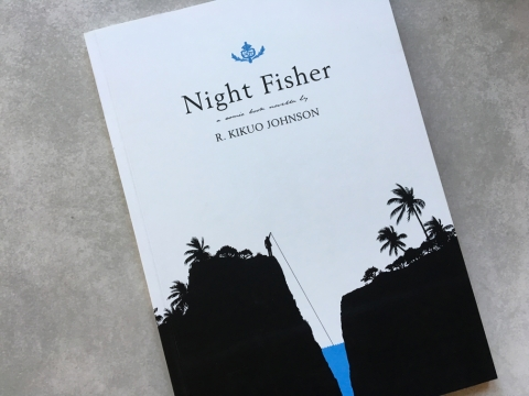 night_fisher